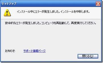 JP-2061127-1