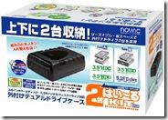 NV-DW567U_box
