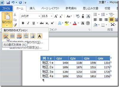 ZA101821367