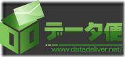datadeliver