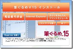 q_install_xp_03