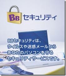 top_key1