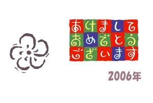2006-0101
