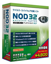20070705nod01_1