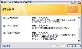 Shindan2