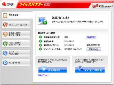 Vb2007_1