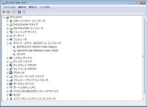 Sound_2